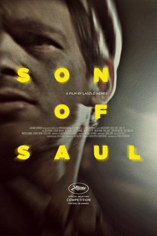 Saula dēls