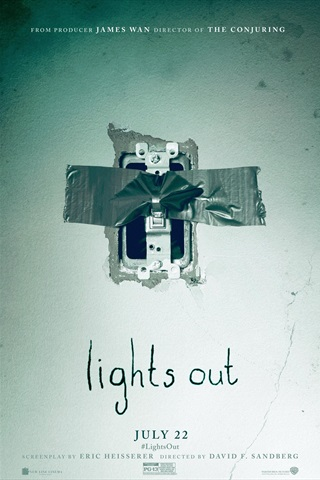 Kad nodziest gaisma