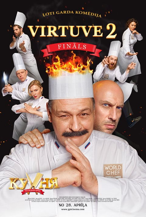 Virtuvė 2. Finalas
