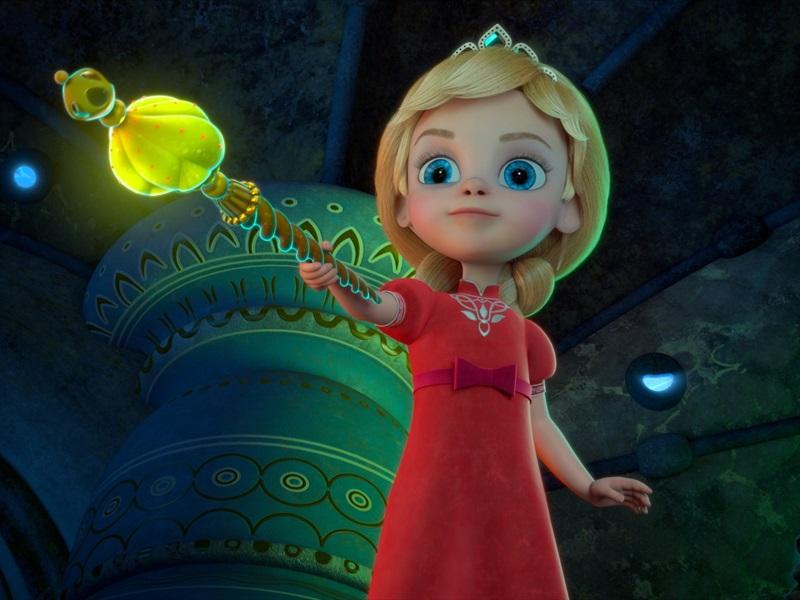 the princess and the dragon forum cinemas
