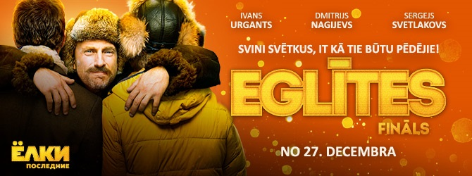 elki russian movie subtitles