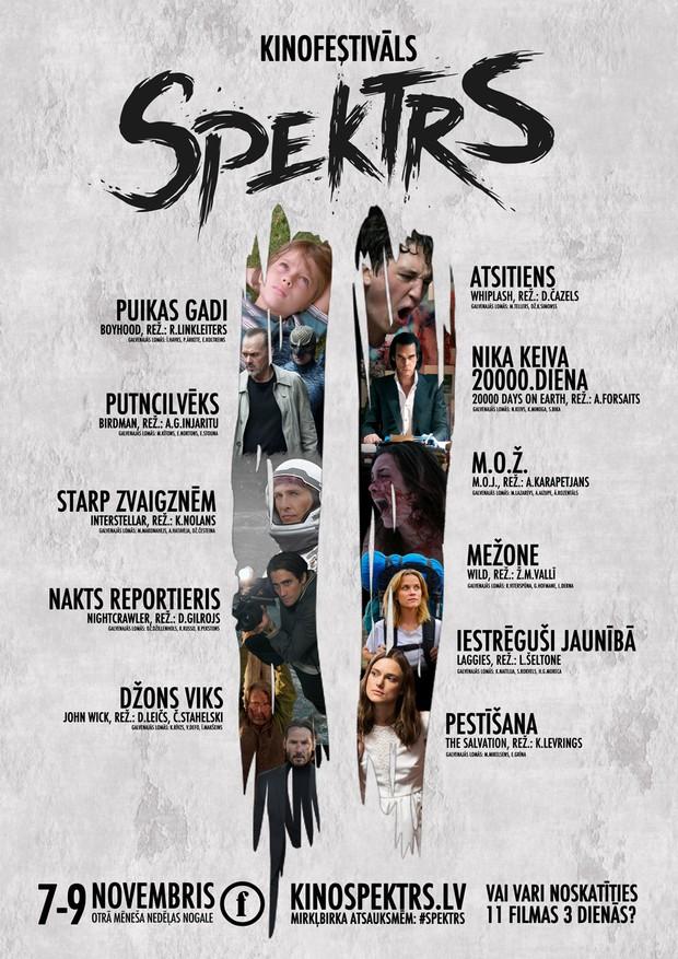 Spektrs II - plakāts