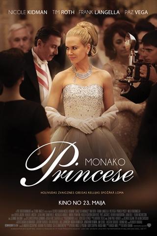 Принцесса Монако