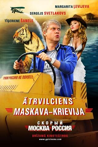 Ātrvilciens Maskava-Krievija