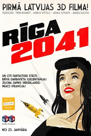 Рига-2041 и другие фантастические рассказы