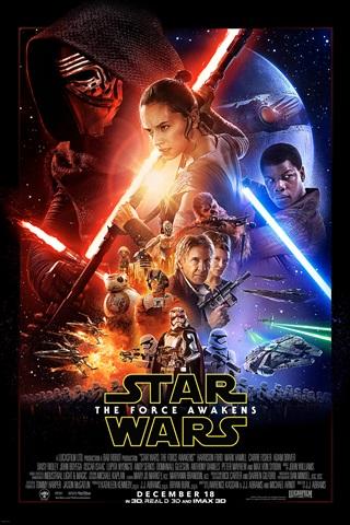 Zvaigžņu kari: Spēks mostas