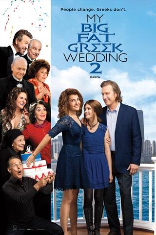 Manas lielās grieķu kāzas 2