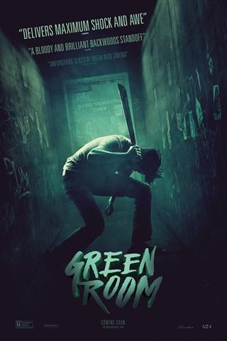 Zaļā istaba