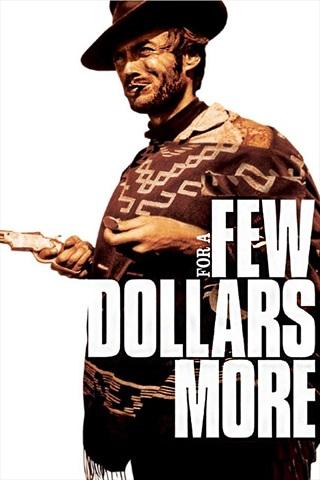 На несколько долларов больше