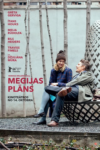 Megijas plāns