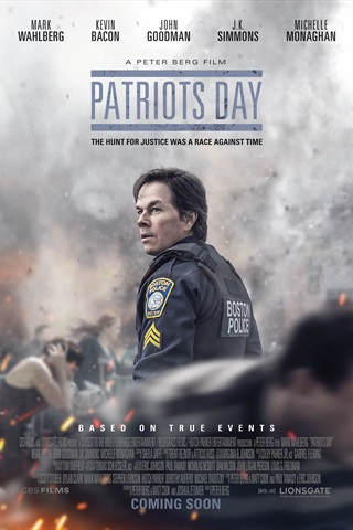 День патриотов