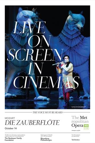 Metropolitan Opera: ВОЛШЕБНАЯ ФЛЕЙТА