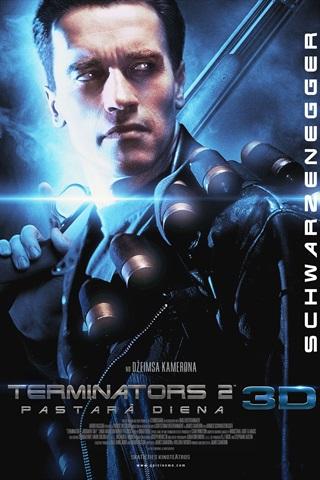Терминатор 2. Судный день 3D