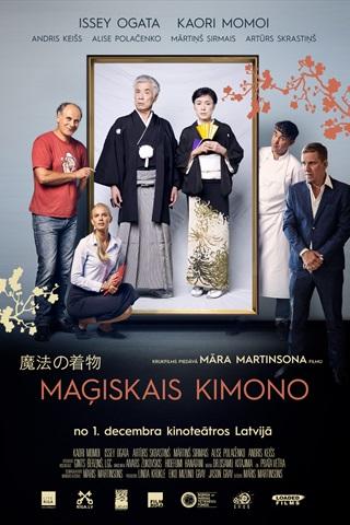 Maģiskais kimono