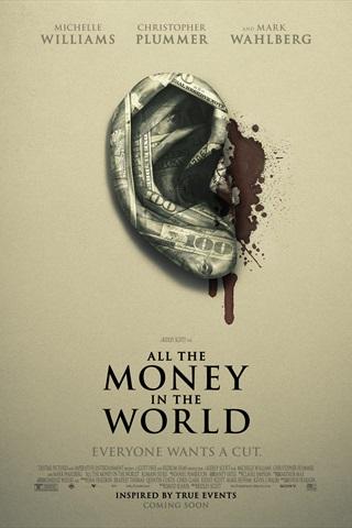 Visa pasaules nauda