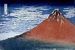 EventGalleryImage_Hokusai (2).jpg