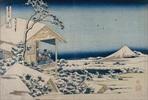 EventGalleryImage_Hokusai (4).jpg