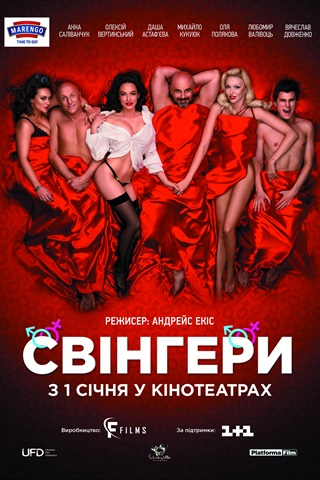 Svingeri Ukrainā