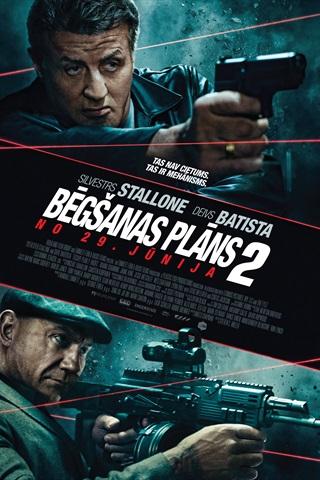 План побега 2