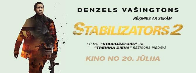 The Equalizer 2   Forum Cinemas