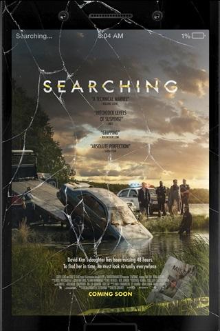 Meklēšana
