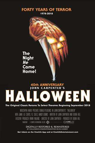 Kino Kults: Halloween