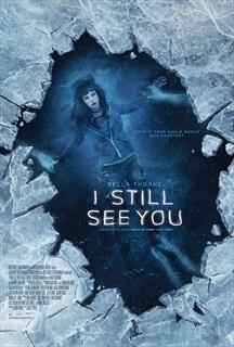 Я всё ещё тебя вижу