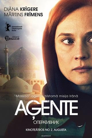 Aģente