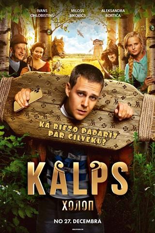 Kholop