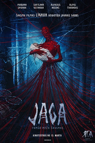 Yaga: Terror of the Dark Forest