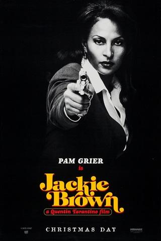 Kino Kults: Джеки Браун