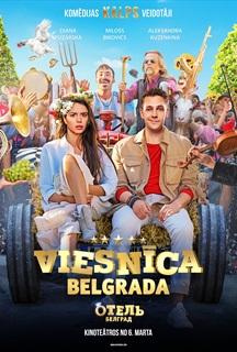 """Viesnīca """"Belgrada"""""""