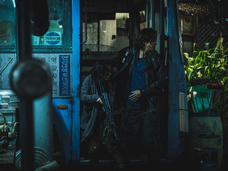 Vilciens uz Pusanu: Pussala