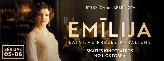 Emīlija. Latvijas preses karaliene | E05-06