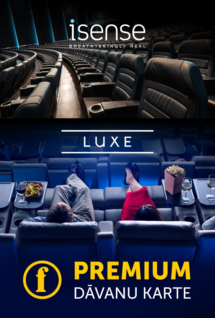 PREMIUM CINEMA GIFT VOUCHER