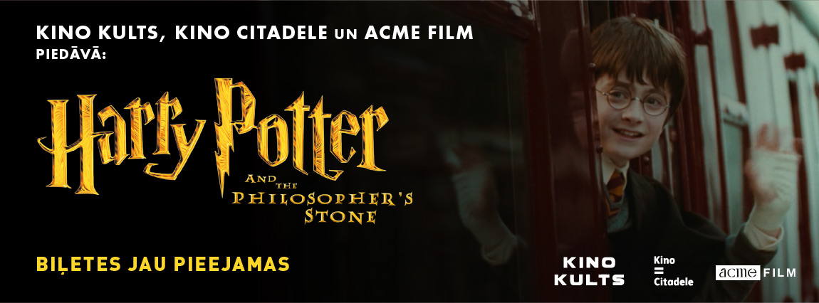Kino Kults   Harry Potter and the Philosopher's Stone