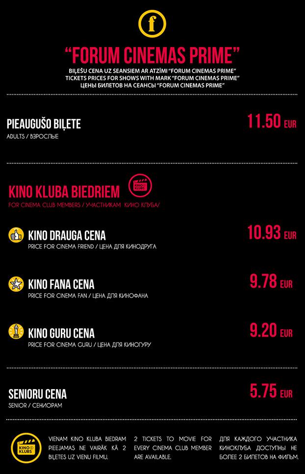 Кино citadele riga афиша купить билет в цирк на вернадского на снежную королеву