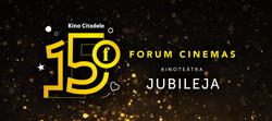 Forum Cinemas 15
