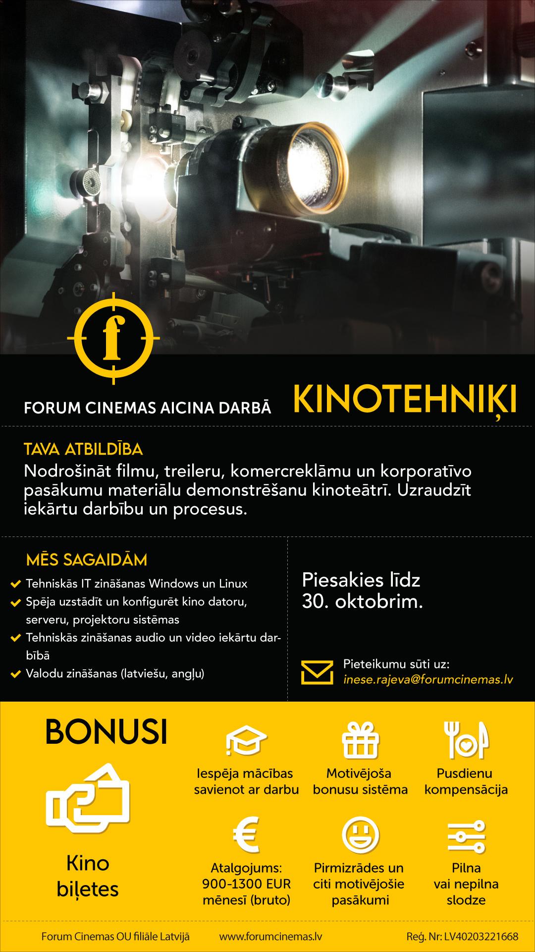 Forum Cinemas vakance
