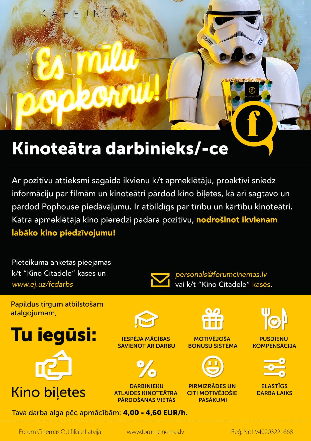 Forum Cinemas vakance - kino darbinieks