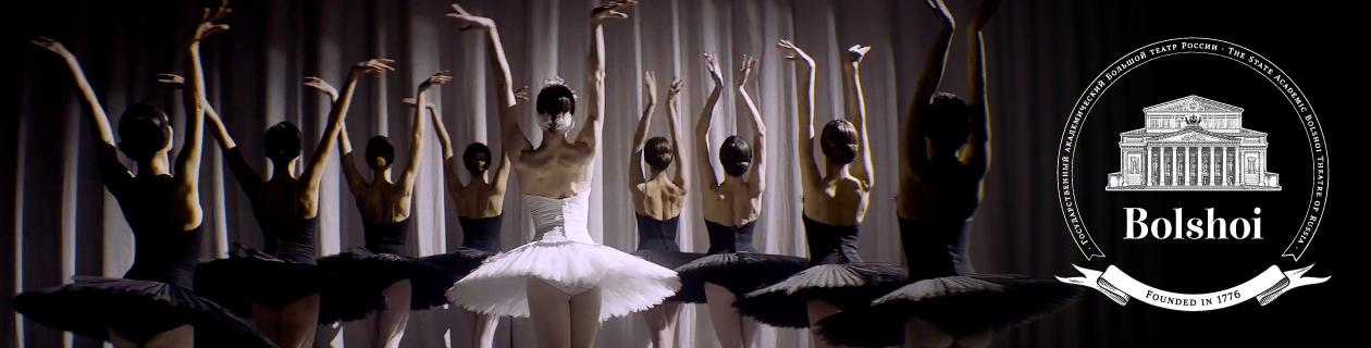 Maskavas Lielā teātra balets