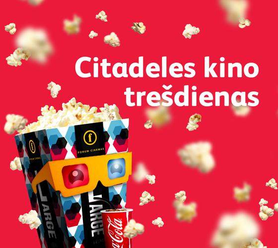 Citadeles kino trešdienas