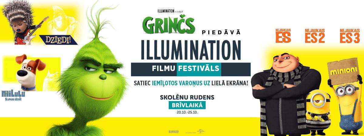 Illumination Filmu Festivāls