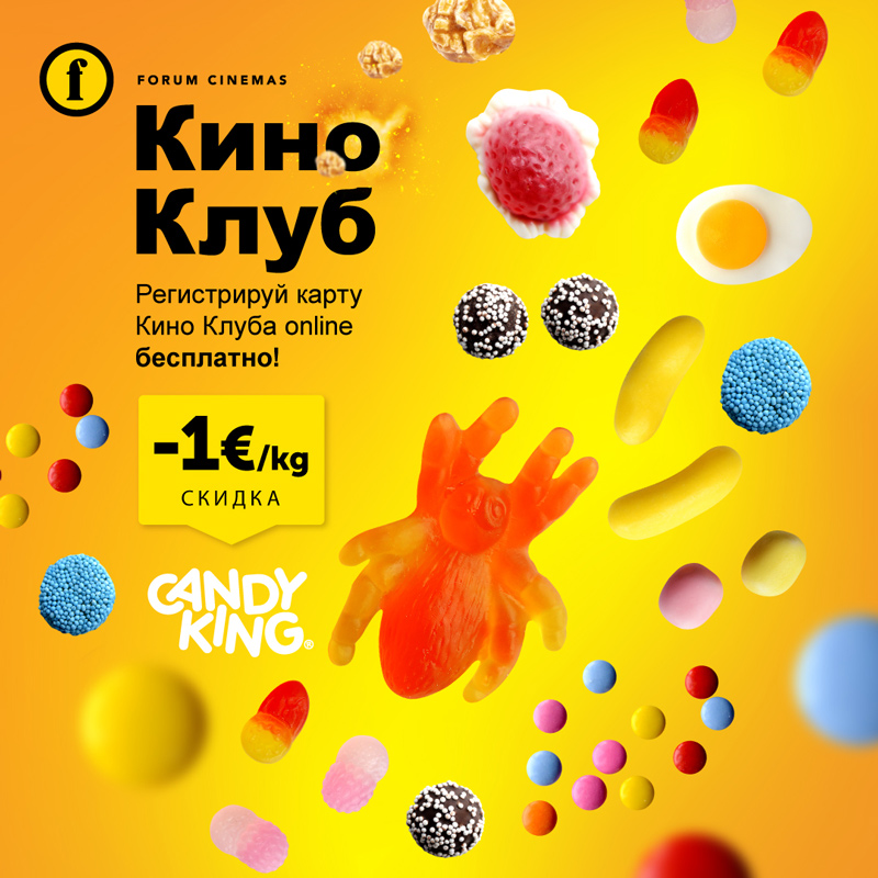 Kino Kluba atlaide Candy King