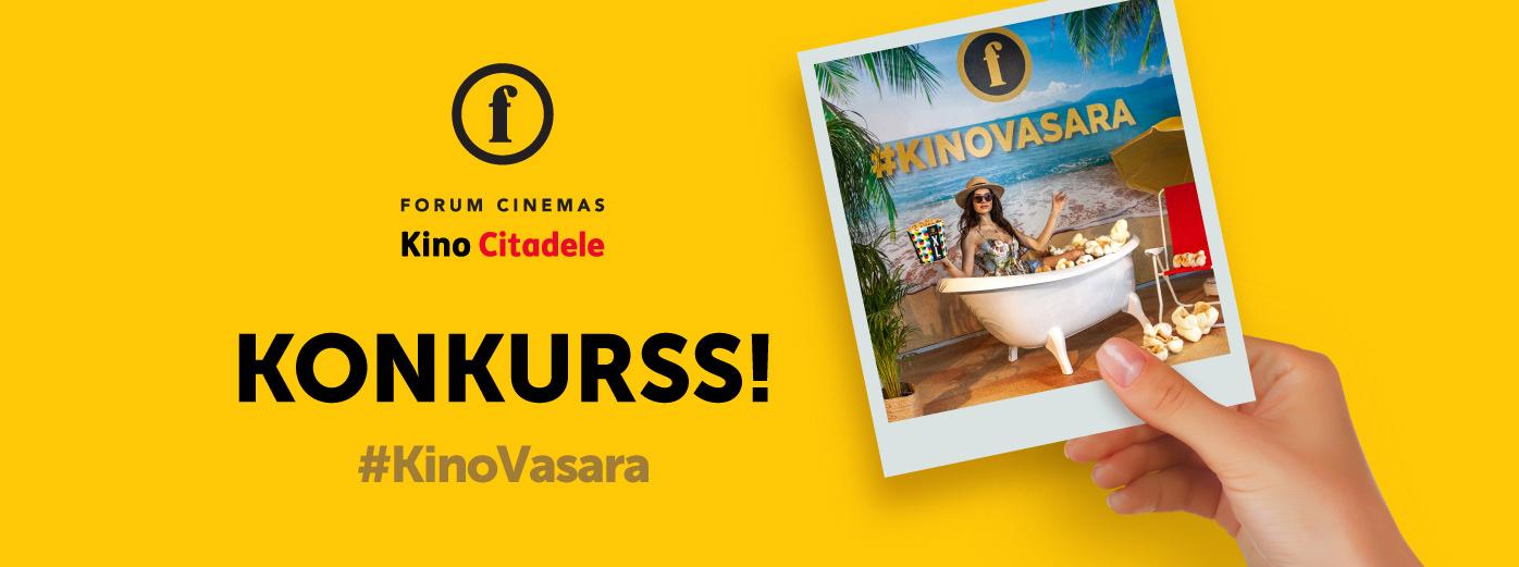 Kino Vasara